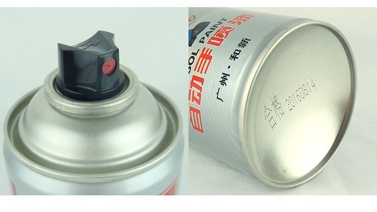 Stops Rust Protective Enamel Spray Paint Anti-rust Base Coating & Finish Coating
