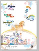 High Absorption Soft Breathable Disposable Comfortable Baby DiapersSuper care Baby Diapers