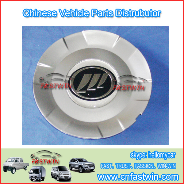 lifan motorcycle parts LIFAN WHEEL CAP COVER