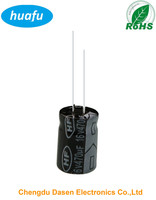CD110 super capacitor 16V 470uf aluminium electrolytic capacitor super capacitor as your request
