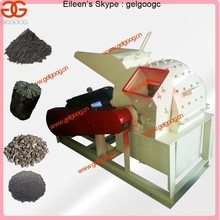 Wood Crusher Grind | Wood Sawdust Crusher | Wood Crusher Tree Branch Crusher