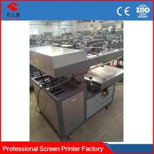 Professional Manufacturer Precision graphic screen printing equipment