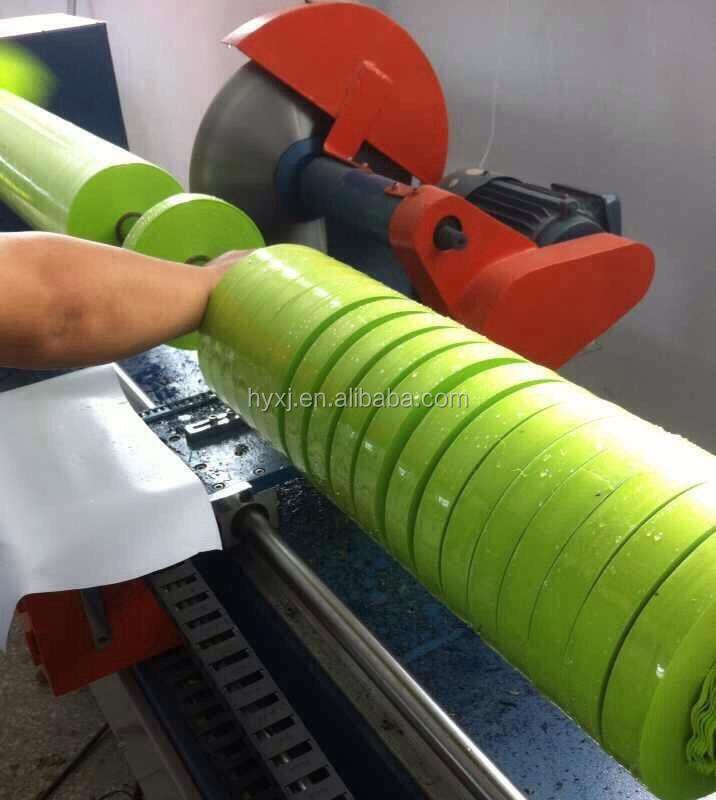 fabric binding machine