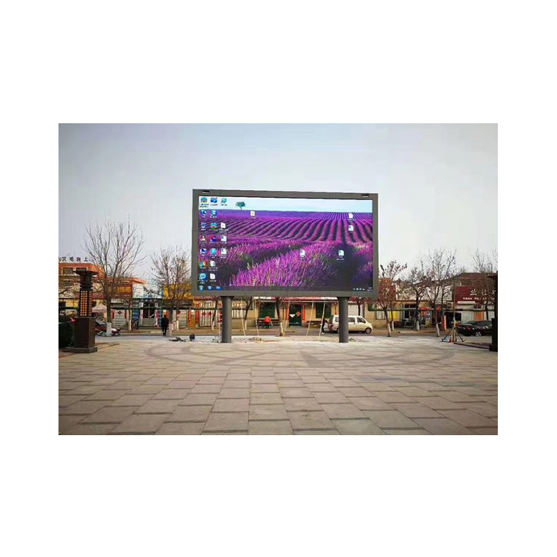 Standing outdoor comercial advertising <strong>P10</strong> fixed led screen high brightness 7800cd led display