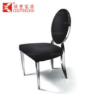 Well known metal frame stainless steel seat bar or garden chair DY-408
