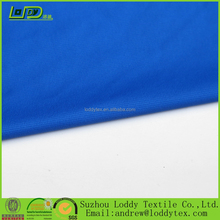 20D hipora plain nylon fabric