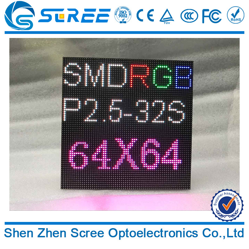indoor p2.5 rgb smd2121 led module