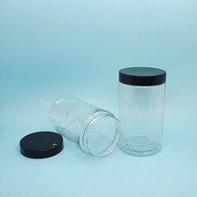 11oz 330ml Wholesale clear cylinder plastic PET jars,pet containers