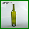 /product-gs/hot-sale-750ml-green-glass-empty-beer-bottles-1978585236.html