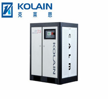High quality professional 7.5kw scroll air compressor for sale