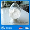 /product-detail/bp2010-pharmaceutical-grade-clonidine-hcl-60357040236.html