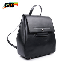 30*12*20 CM School Bag PU Leather Backpack Cover
