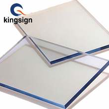 Wholesales supplier high gloss petg plastic sheets