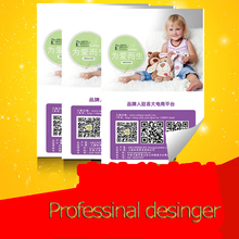 Custom design Leaflet and Flyers Printing