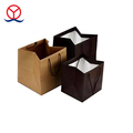Custom Made Promotional Cheap High Quality Brown Small Kraft Paper Bags