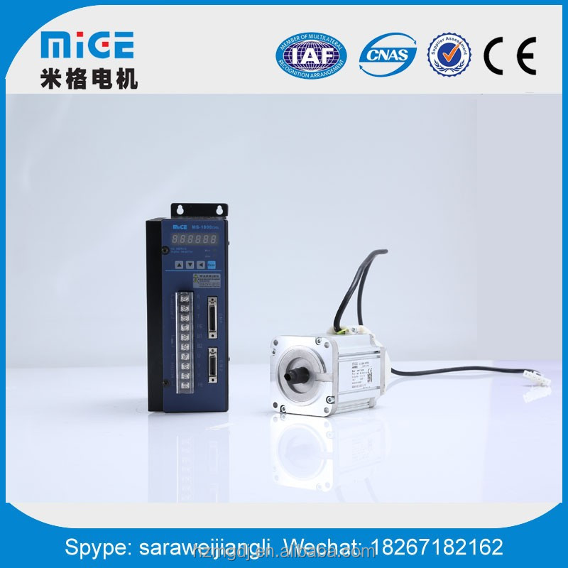 Industrial sewing machine cheap servo motor 600w buy for Industrial servo motor price