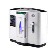 oxygen generator concentrator price 15 liter home/medical use low price portable electric oxygen concentrator