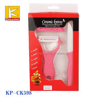 hot selling gift box packing ceramic peeler and knife set