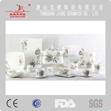modern dinnerware high quality dinner set new design dinner set bone china dinner set