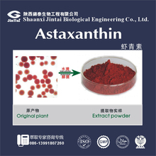 Natural Healthy Astaxanthin / Haematococcus pluvialis Extract / CAS 472-61-7 from GMP Manufacturer