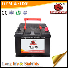 12v 75d23l car battery dry charged car battery auto car battery N70Z/75D31R