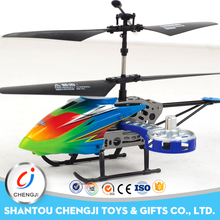 Low price hot selling factory four channel color rc helicopter free for kids