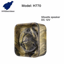 Camo 50w extra speakers for hunting birds call duck caller game call h770 from HYDoutdoor
