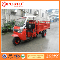 Strong Motorized Tricycle With Windshield With 5.50-13 Tyres And Big Tool Box Three Wheel Battery Operated Tricycle