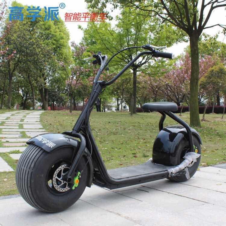 2016 adult electric balance <strong>motorcycle</strong> electric 45km/h scooter e-scooter