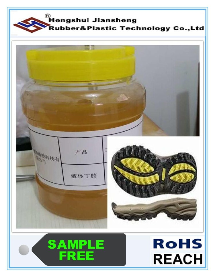 pvc shoe sole material nitrile butadiene rubber latex