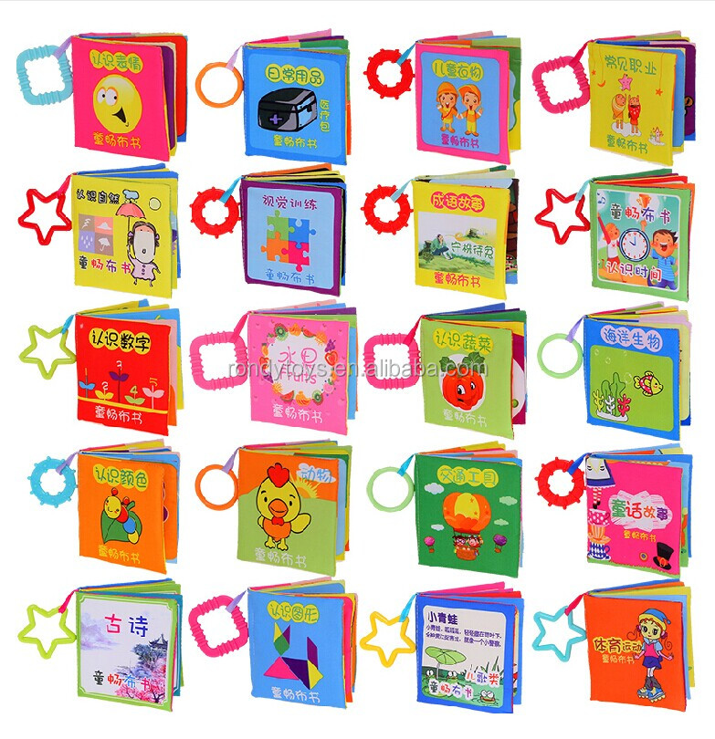 3D image of Childrens Educational Toys Soft Book News