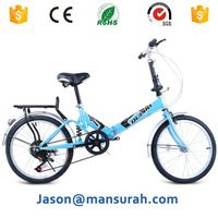"TIANJIN FACTORY 2015 CHEAP NEW MODEL HOT SALE 16""/20\"" FOLDING BIKE LADY BIKE"