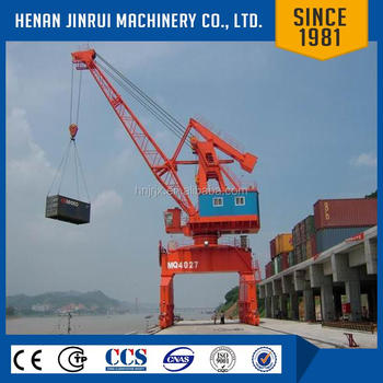 Material Handling Port And Shipyard Used Steel Structure Single Jib Portal Crane Price