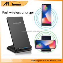 Universal fast wireless charger pad stand car mount qi wireless charger for samsung s8, wireless charger fast