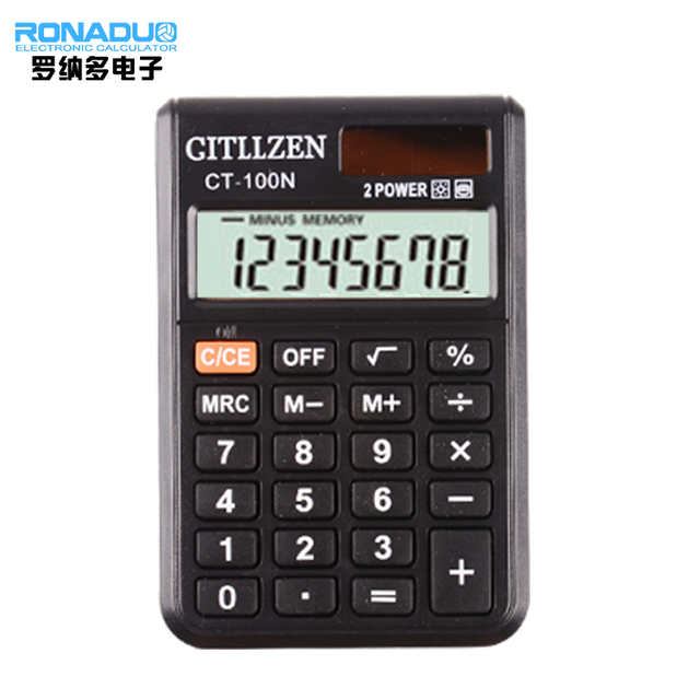 mini 8 digits calculator mini slim card calculator 8 digits mini pocket calculator
