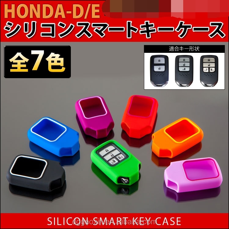 2016 Hot selling silicone remote car key case silicone smart key cover for HONDA TYPE D-E