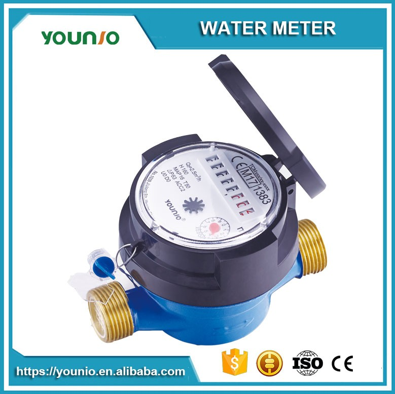 Residential Water Meter : Younio mm water meter single jet magnetic drive