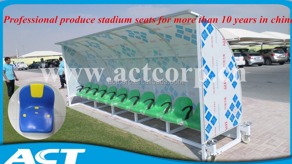 10 Seaters steel substitute bench/ football dugout/ soccer team shelters factory prices -PY