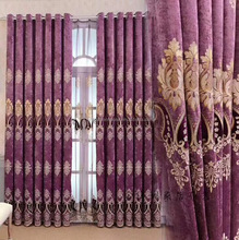 European Royal luxury curtains bedroom curtains for living room elegant fashion curtains