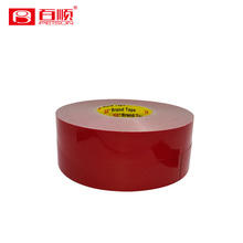 Alibaba hot sale heat resistant double sided self adhesive PE foam tape