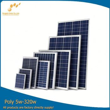 2014 china oem lg solar module with iso9001 ce rohs. Black Bedroom Furniture Sets. Home Design Ideas