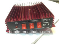 50W 25-30mhz CB linear radio amplifier BJ-200