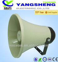RPH-8 PA system professional horn speaker 25W 110dB IP66 Outdoor use with steel bracket