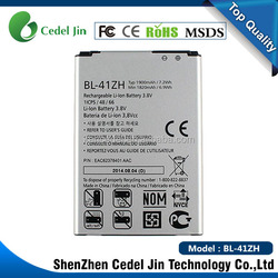 high quality best price dry cell battery for lg H340N/L Fino/D290/D290N/L50/D213/D213N