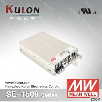 MEANWELL SE-1500-48 48v 1500w education led power supply switching