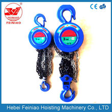 China factory best sale construction building lifting equipment material handling hand crane