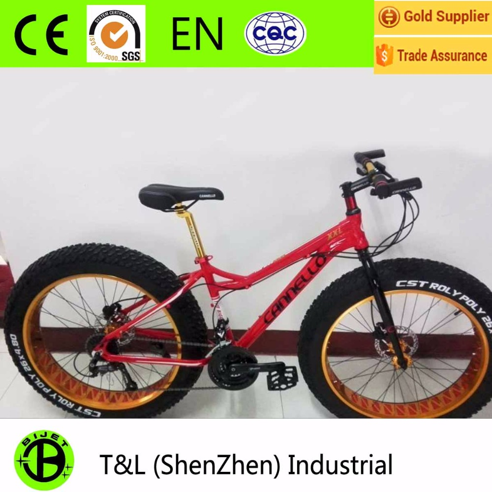 4.0 inch tyre aluminum alloy 26 fat bike with 24 speed