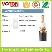 7/8'' coaxial cable 7/8'' assembly 7/8 feeder cable