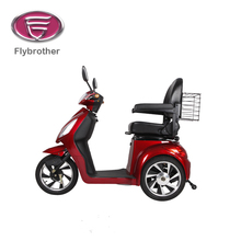 Brushless Motor electric scooter trike with removable handicapped seat