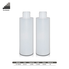 White foam spray bottle compressed air freshener spray bottle